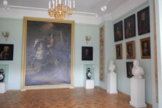 Arts collections at the Gatchina Palace